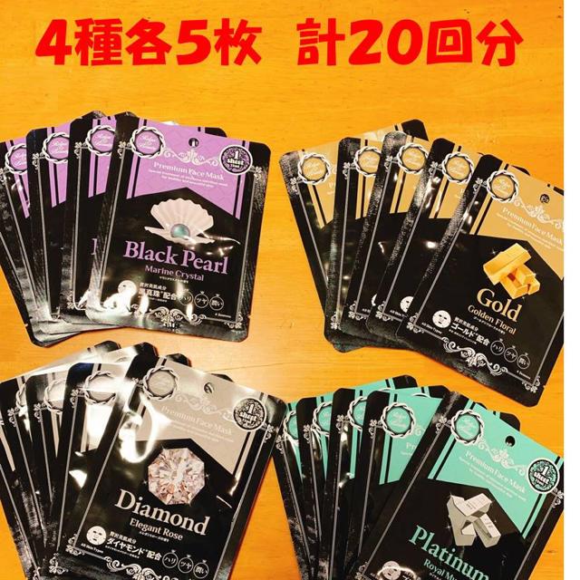 3d立体マスク,【20枚】プレミアムフェイスマスクの通販