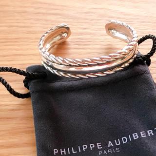 フィリップオーディベール(Philippe Audibert)のフィリップオーディベール バングル (ブレスレット/バングル)