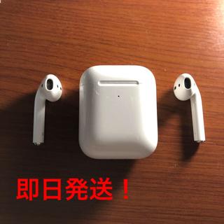 Apple - Apple AirPods 第2世代 (本体のみ)