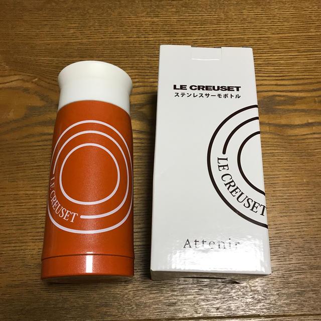 LE CREUSET(ルクルーゼ)のル・クルーゼ サーモボトル キッズ/ベビー/マタニティの授乳/お食事用品(水筒)の商品写真