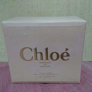 クロエ(Chloe)のChloe クロエ 香水 50ml(香水(女性用))
