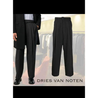DRIES VAN NOTEN - 専用