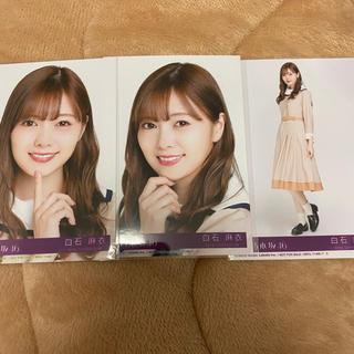 乃木坂46 - 乃木坂46 生写真 白石麻衣 コンプ