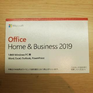 マイクロソフト(Microsoft)のoffice Home & Business 2019(その他)
