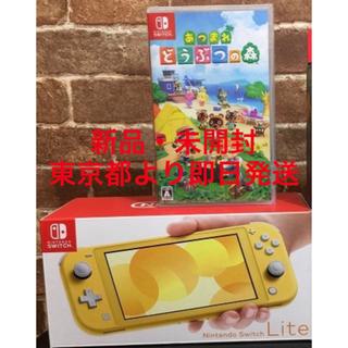 ニンテンドースイッチ(Nintendo Switch)のニンテンドースイッチライト 本体 イエロー Switch あつまれどうぶつの森(家庭用ゲーム機本体)