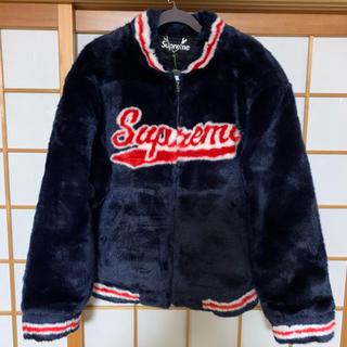 Supreme - Supreme Faux Fur Varsity Jacket Navy XL