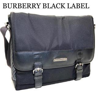 バーバリーブラックレーベル(BURBERRY BLACK LABEL)の◎人気【BURBERRY】ショルダーバッグ ビジネス スクール カバン 鞄 男性(ショルダーバッグ)