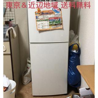 MUJI (無印良品) - 無印良品 M-R14A  冷蔵庫(137L・右開き)ホワイト