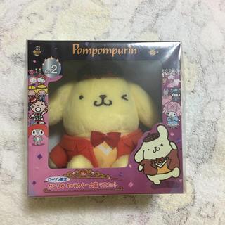 ポムポムプリン - 新品 ポムポムプリン ローソン限定 マスコット
