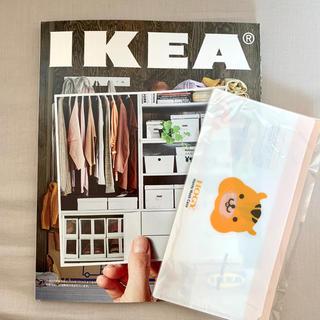 IKEA - イケア カタログ ikea マスクケース付き