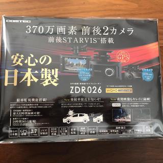 未開封 コムテック ZDR026 ドライブレコーダー