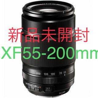 富士フイルム - 【新品未使用】XF55-200mm F3.5-4.8 R LM OIS