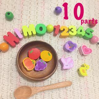mikihouse - 新品 ひも通し ままごと 積み木 木製 知育玩具 紐通し ビーズ 幼児 教育