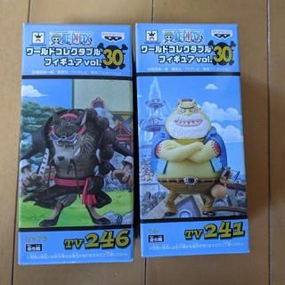 ワンピース  ワーコレ   vol.30 2体 セット
