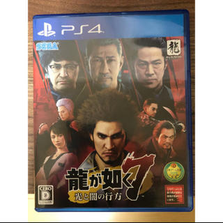 PlayStation4 - 龍が如く7 PS4