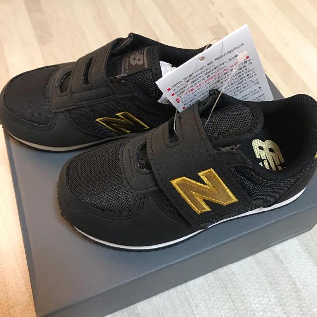 New Balance(ニューバランス)の新品未使用 ニューバランス キッズ 15cm キッズ/ベビー/マタニティのキッズ靴/シューズ(15cm~)(スニーカー)の商品写真