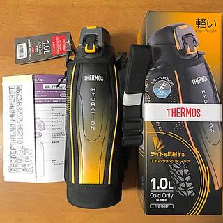THERMOS - サーモス 水筒 真空断熱スポーツボトル 1.0L 本体のみ(箱なしにて)