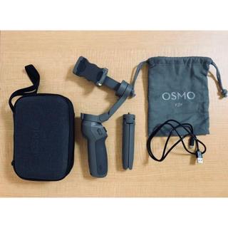GoPro - Osmo Mobile 3 combo(オズモモバイル3コンボ)