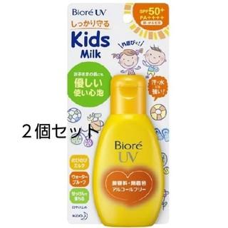 ビオレ(Biore)のビオレ さらさらUV のびのびキッズミルク 90g(日焼け止め/サンオイル)