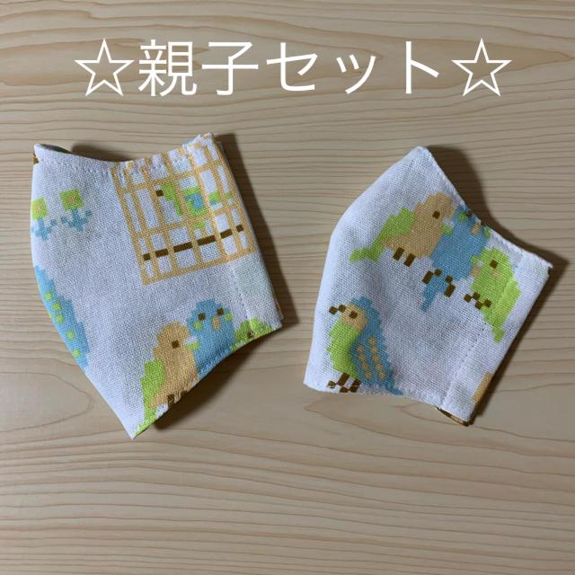白 泡 マスク / 立体インナーマスク ☆親子セット☆の通販
