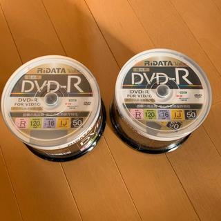 ライテック製 録画用DVD-R  50枚入り2セット