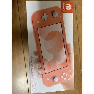 新品未開封】Nintendo Switch Lite ニンテンドースイッチライト