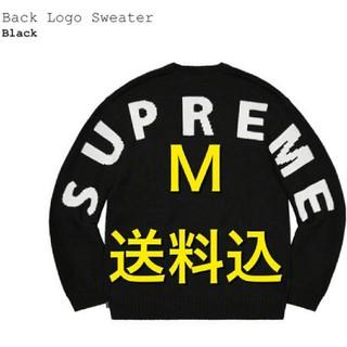 Supreme - 20SS supreme Back Logo Sweater