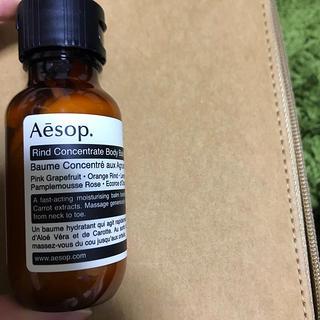 Aesop - ボディーバーム