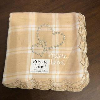 プライベートレーベル(PRIVATE LABEL)の新品未使用 プライベートレーベル ハンカチ(ハンカチ)
