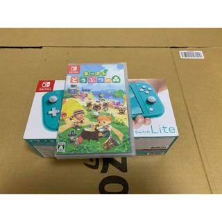 Nintendo switch lite ターコイル あつまれどうぶつの森セット