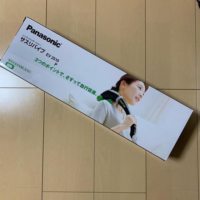 Panasonic(パナソニック)のPanasonic サスリバイブEV2510P-K その他のその他(その他)の商品写真