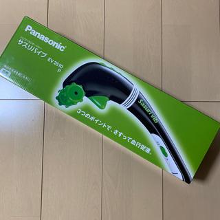 パナソニック(Panasonic)のPanasonic サスリバイブEV2510P-K(その他)