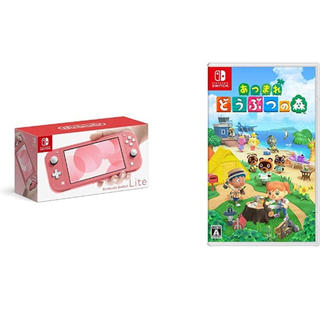Nintendo Switch - Nintendo Switch lite コーラル あつまれどうぶつの森