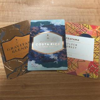 Starbucks Coffee - スターバックス リザーブロースタリー エデュケーションカード