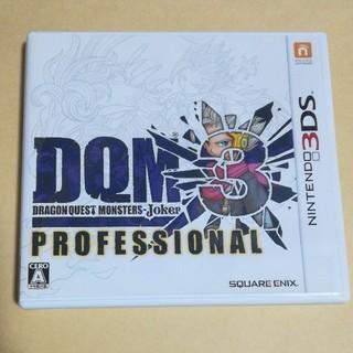ニンテンドー3DS - ドラゴンクエストモンスターズ ジョーカー3 プロフェッショナル 3DS