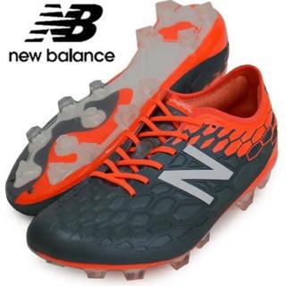 New Balance - アディダス サッカースパイク ニューバランス  27.5cm