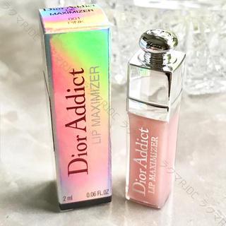 Dior - 【新品箱有】可愛いミニチュア♡ ディオール マキシマイザー 001 ピンク