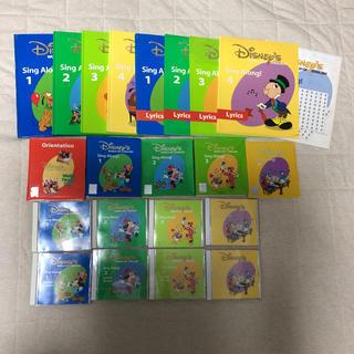 Disney - DWE シングアロング 未開封あり DVD ディズニー英語システム