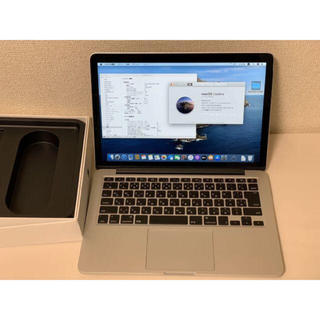 Apple - Macbook Pro 13インチ 2015 i5 SSD 512GB