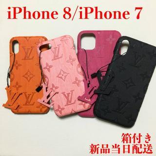 新品当日発送 高級PUレザー合皮 iphone8 ケース iphone7 ケース
