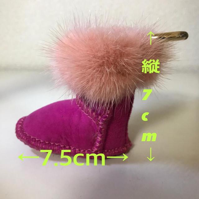 UGG(アグ)のUGG キーホルダー キーリング レディースのファッション小物(キーホルダー)の商品写真