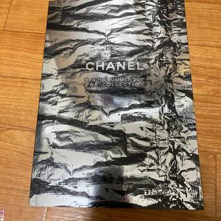 シャネル(CHANEL)のCHANEL  カタログ パンフレット 2017年春夏プレコレクション(ファッション)