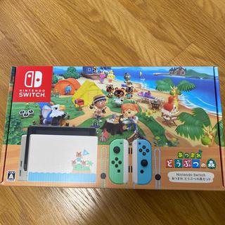 Nintendo Switch - ニンテンドー スイッチ 本体 新品 どうぶつの森 同梱版