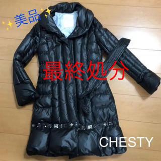Chesty - チェスティ ダウンコート アウター 美品【 CHESTY 】