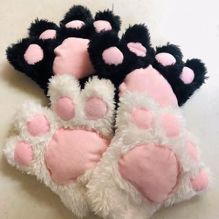 にゃんこ 手袋 猫の手 ホワイト ブラック(小道具)