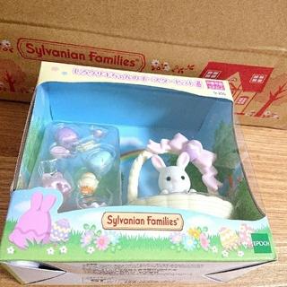 エポック(EPOCH)のシルバニアファミリー しろウサギちゃんのイースターセット 未開封 シルバニア(ぬいぐるみ/人形)