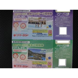 最新 東京サマーランド 東京都競馬株主優待
