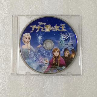 アナトユキノジョオウ(アナと雪の女王)の新盤 DVD【アナと雪の女王】国内正規版(アニメ)