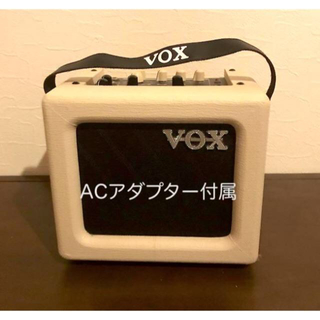 ヴォックス(VOX)の専用 ミキミルキーさん(ギターアンプ)