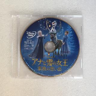 アナと雪の女王 - 新盤 DVD【アナと雪の女王 家族の思い出】国内正規版